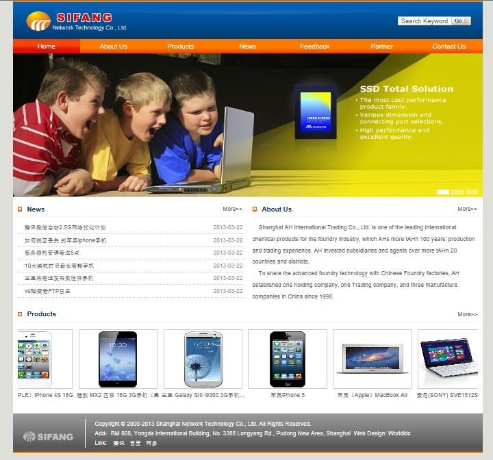 编号:MB1023 网站功能紧凑实用,可迅速投入使用。适用于企业建立公司门户网站。价格上经济划算,页面设计精美,以简洁实用的内容反映您公司的形象。可以通过网站介绍企业形象和业务,发布产品信息。通过网络,公司可以有效拓展客户群,与国内外合作伙伴进行有效沟通和商务往来 您的竞争对手都已经进入电子商务的世界了,那您还等什么呢?博铭网站建设套餐将助您一臂之力! 适用于:外资企业,外贸公司、服装包包、化妆品、电子科技、政府机构、广告策划、医疗医药、金融投资、房产家具、化工物流、教育咨询、汽车配件、五金机械、农林农业