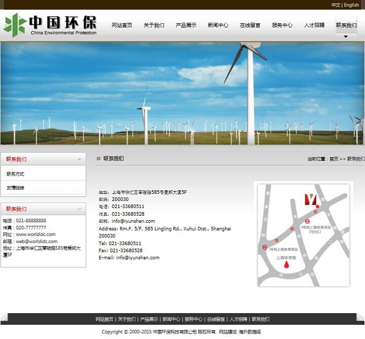 首页 网站模板 银色风格  编号:mb1060  银色风格网站模板适用于科技